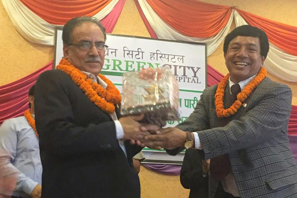 नेपाल मै पहिलो पटक Minimal Invasive Cardiac Surgery  सम्पन्न गरेको उपलक्ष्यमा आयोजना गरिएको कार्यक्रमको फोटो