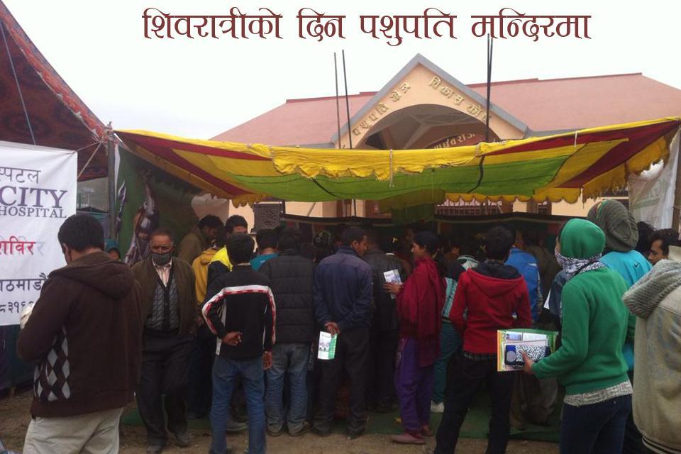 Free Health camp done on the Shivaratri