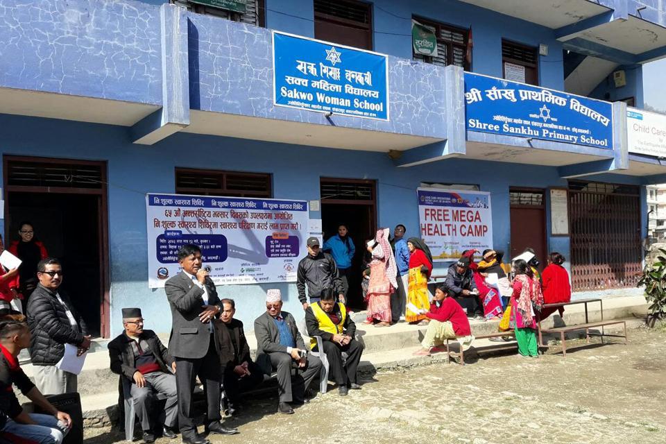 Free Mega Health Camp in Sankhu Kathmandu