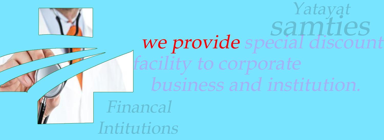 Corporate Deal