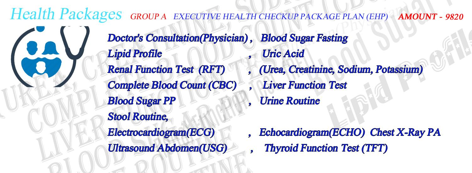 Health package groupA