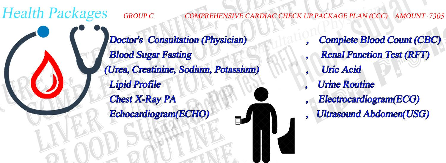 Health Package Group C