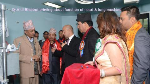 Heart and Lung Machine Inaugurated