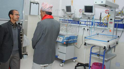 Inaugurated NICU
